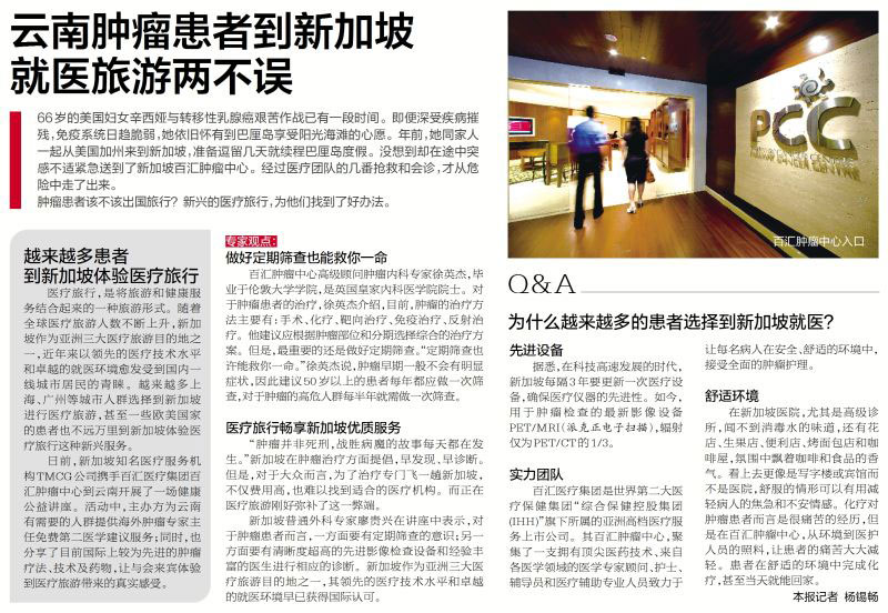 pcc-article
