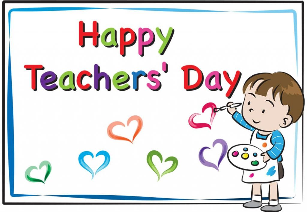 Happy Teachers Day: Remembering our Teachers